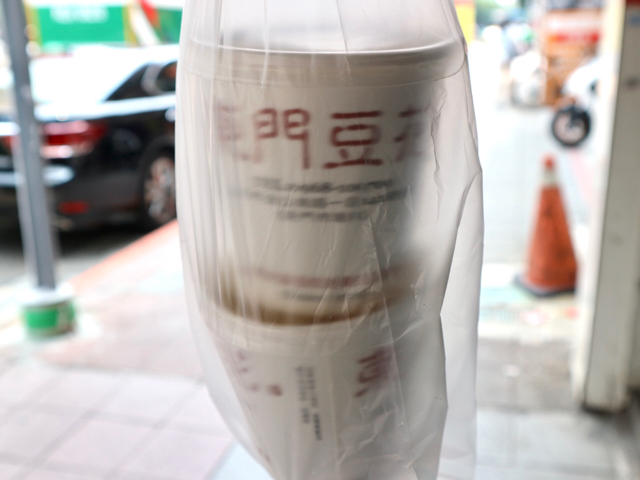 【台湾】「ピーナッツ豆花」のなぜか懐かしい味わい。台北・東門市場の超ローカル店「江記東門豆花」 画像7