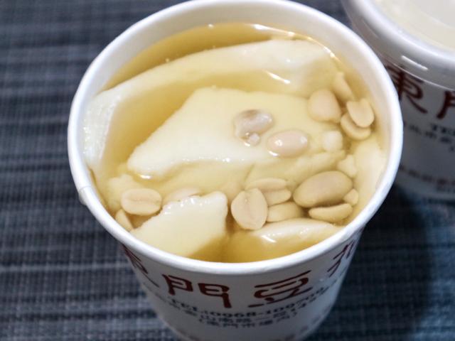 【台湾】「ピーナッツ豆花」のなぜか懐かしい味わい。台北・東門市場の超ローカル店「江記東門豆花」 画像10