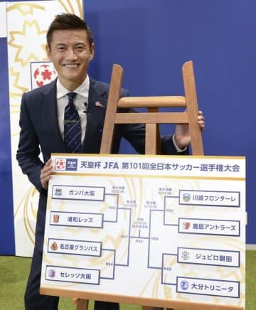 前回王者の川崎は鹿島戦へ サッカー天皇杯準々決勝 画像1