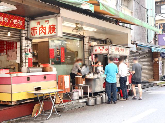 """【台湾】具だくさんな""""豚肉とろみスープ""""が大人気!台北・東門市場近く「東門赤肉羹」 画像2"""