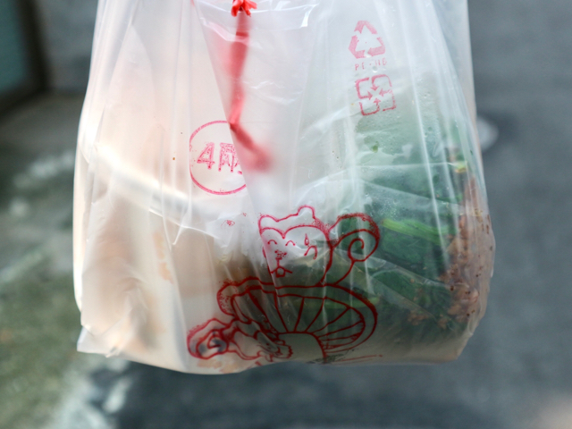 """【台湾】具だくさんな""""豚肉とろみスープ""""が大人気!台北・東門市場近く「東門赤肉羹」 画像4"""
