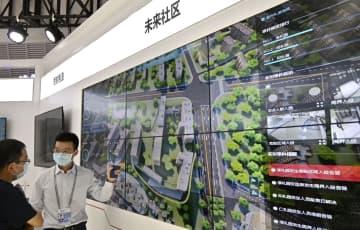 中国、IT活用のコロナ対策PR 世界ネット大会で 画像1
