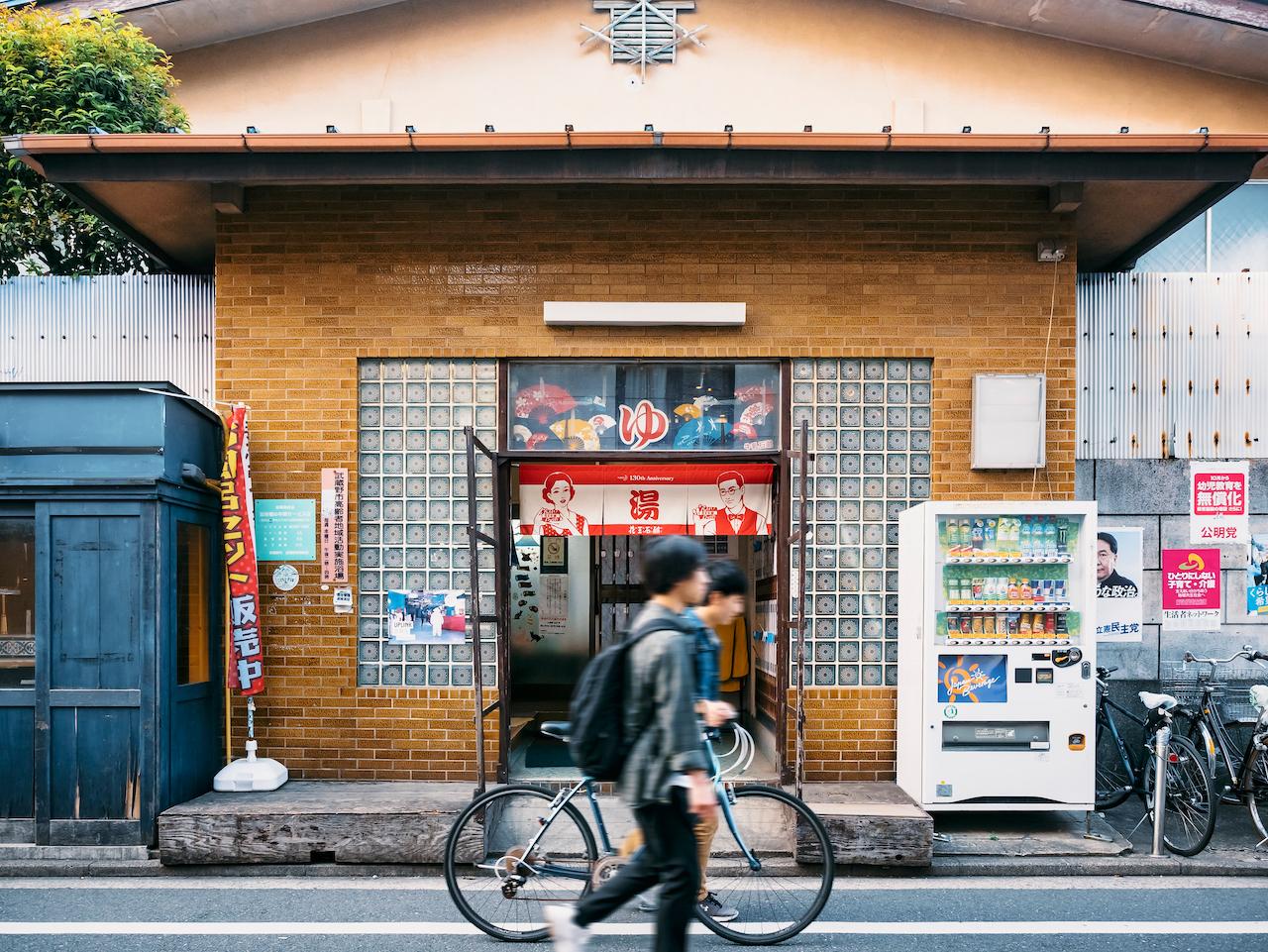 【混浴の日本史】日本の「混浴」はアメリカ人がうらやむもの!?禁止と復活を経て消えゆく文化 画像4