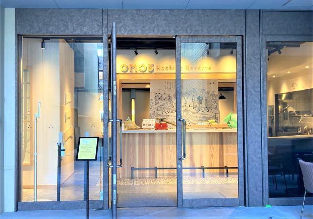 【星野リゾート OMO5京都三条 宿泊ルポ 前編】京都らしい景色とゆとりある客室、優しい朝食でおもてなし 画像4