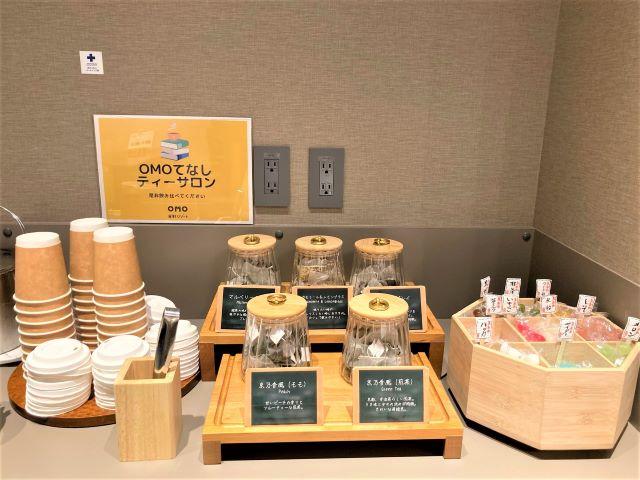 【星野リゾート OMO5京都三条 宿泊ルポ 前編】京都らしい景色とゆとりある客室、優しい朝食でおもてなし 画像8