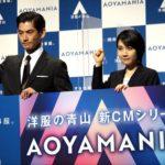 永山瑛太、松本穂香は「謙虚で優しい」 「もっと調子に乗ってもいいのに」 画像1