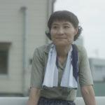 【インタビュー】ドラマ「東京放置食堂」片桐はいり 伊豆大島でセカンドライフを送る主人公を「寅さんのような気持ちで演じたい」 画像1