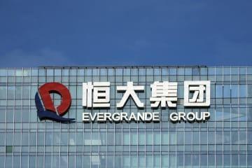 中国恒大、地元当局が調査 投資商品の返済求める 画像1
