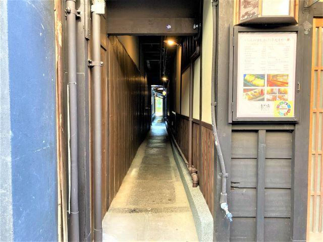 【星野リゾート OMO5京都三条 宿泊ルポ 後編】歴史さんぽ、グルメ、お買い物・・・街歩きで京都を満喫 画像16
