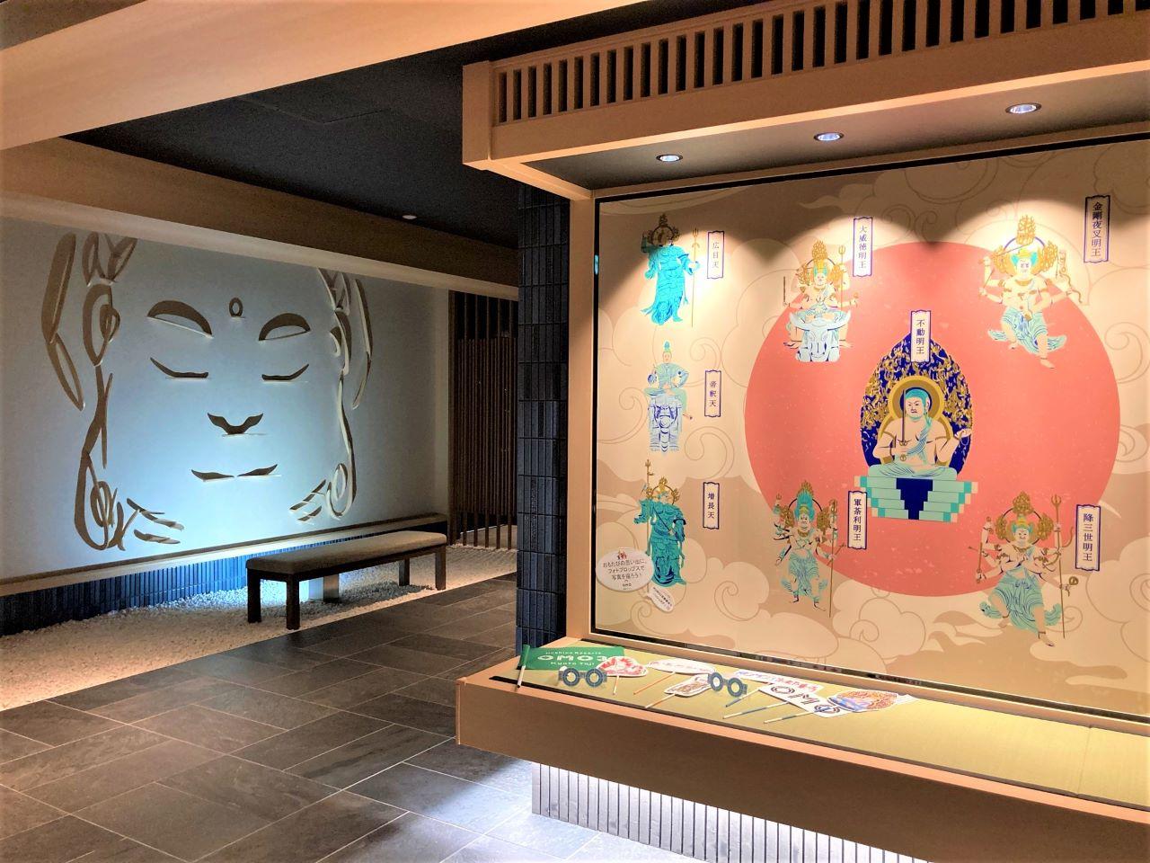 【星野リゾート OMO3京都東寺 宿泊ルポ 前編】歴史を学べる癒やしのスペースで快適に過ごす旅 画像1