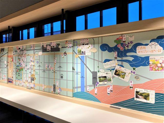 【星野リゾート OMO3京都東寺 宿泊ルポ 前編】歴史を学べる癒やしのスペースで快適に過ごす旅 画像3