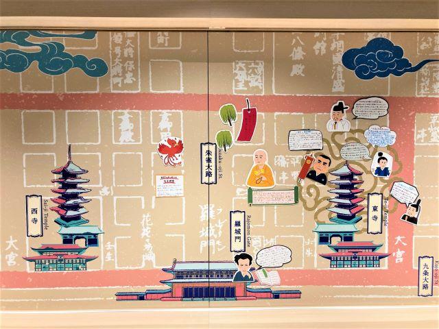 【星野リゾート OMO3京都東寺 宿泊ルポ 前編】歴史を学べる癒やしのスペースで快適に過ごす旅 画像9