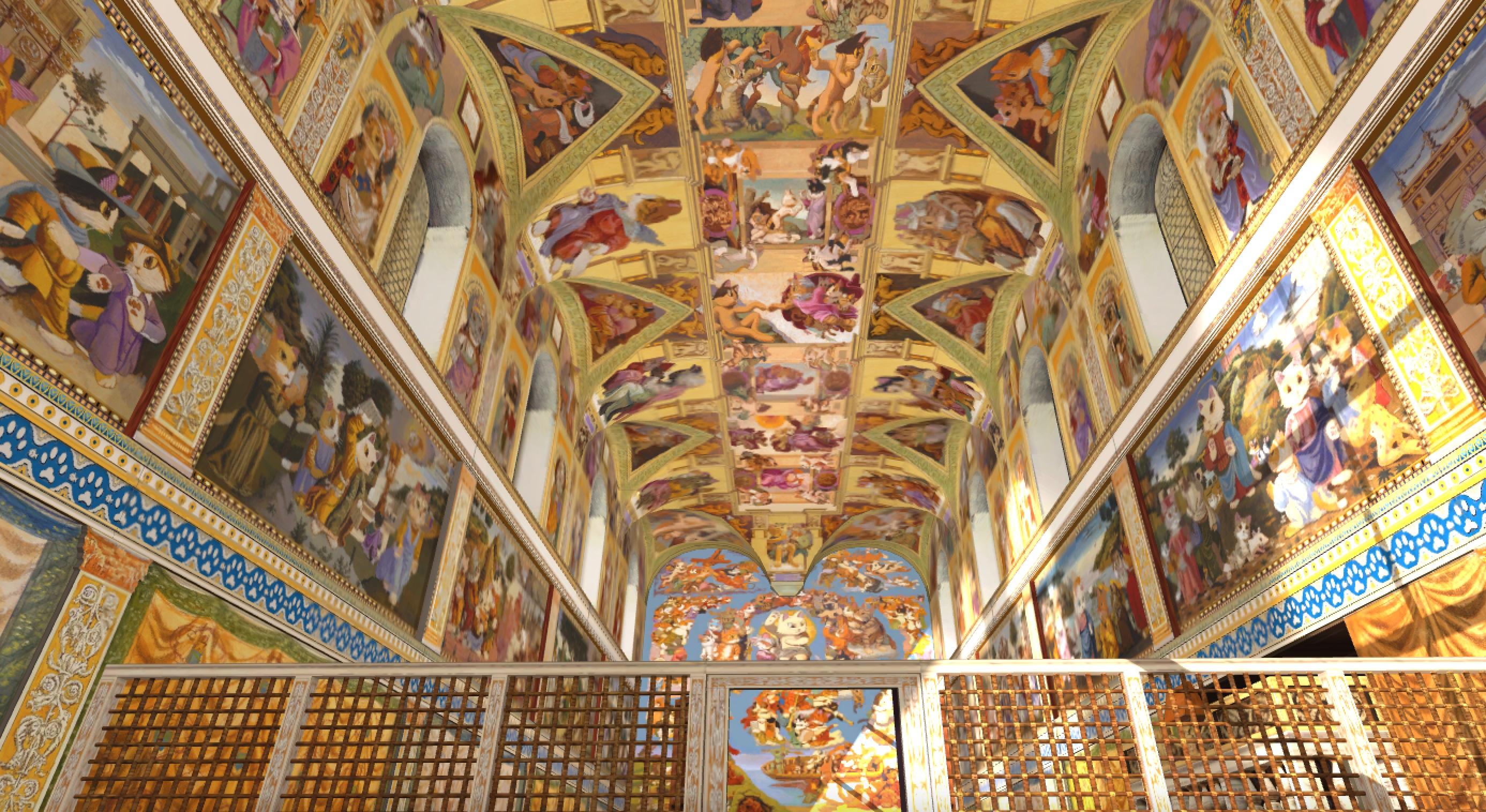 システィーニャ礼拝堂