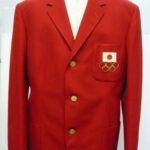 東京オリンピック日本代表選手用公式ブレザー 1964年(昭和39) 江戸東京博物館 所蔵