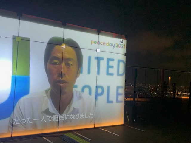PEACE DAY WEEKのオープニングイベントに登場した関根さん。(2021年9月15日)