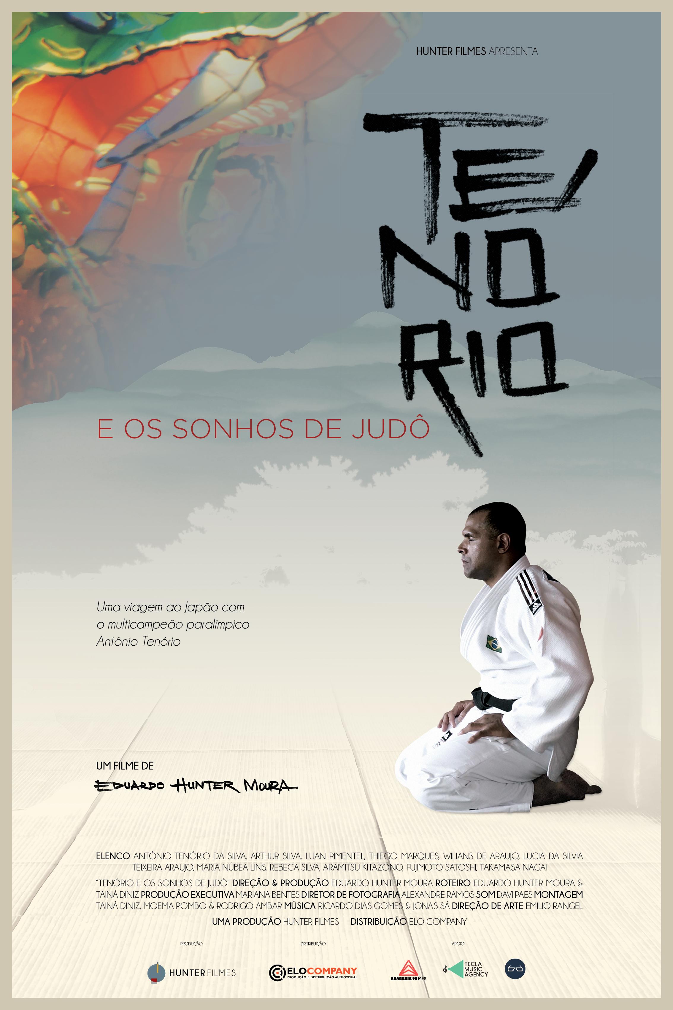 映画「テノリオと柔道の夢」 10月8日から10日の3日間、Youtubeで視聴可能(無料)。