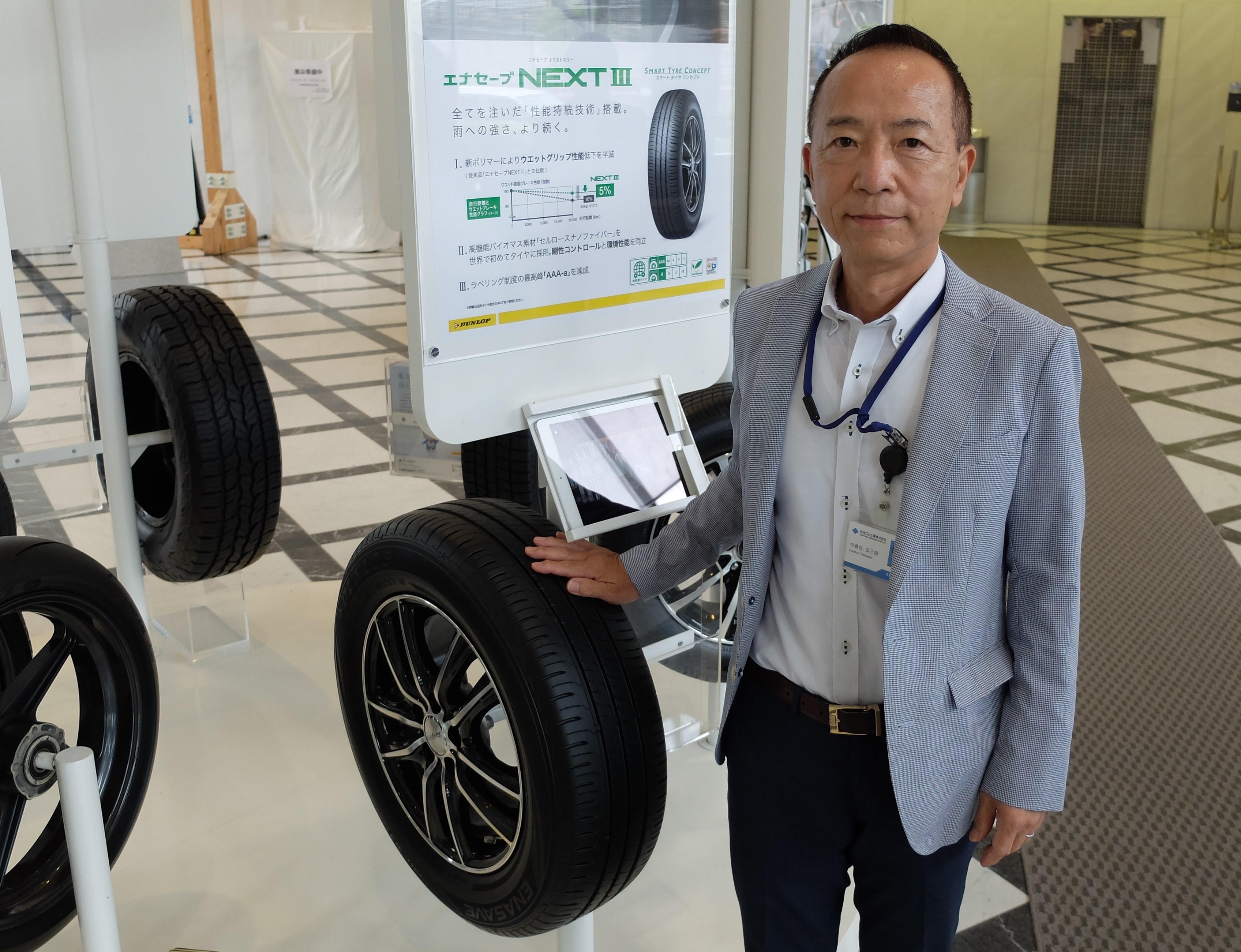 グリップ、低燃費、耐摩耗を向上させた高性能タイヤと中瀬古広三郎さん=住友ゴム本社。