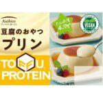豆腐のおやつ プリン