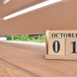 今日は何の日?【10月1日】 画像1