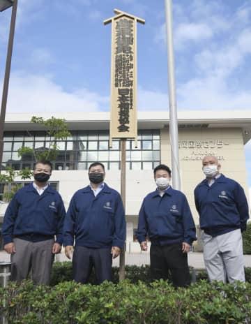 2年ぶり福岡に「御免札」設置 11月14日初日の九州場所 画像1