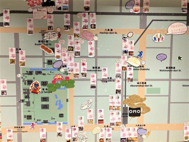 【星野リゾート OMO3京都東寺 宿泊ルポ|後編】世界遺産・東寺をディープに体感できる旅 画像14
