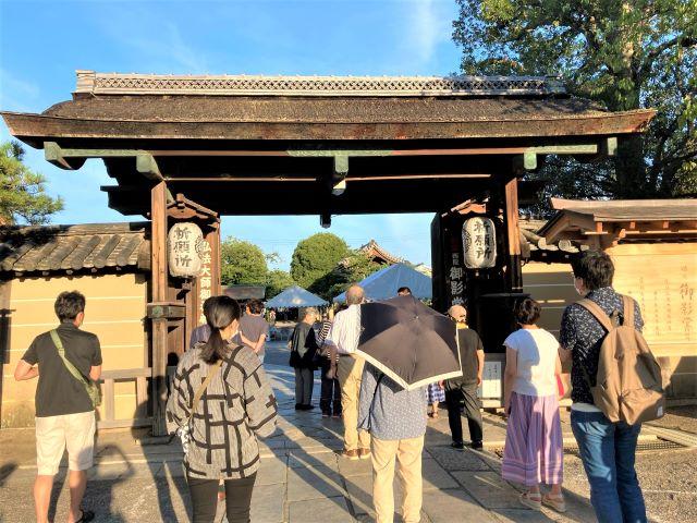 【星野リゾート OMO3京都東寺 宿泊ルポ|後編】世界遺産・東寺をディープに体感できる旅 画像7