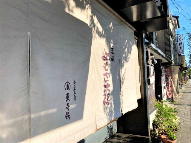 【星野リゾート OMO3京都東寺 宿泊ルポ|後編】世界遺産・東寺をディープに体感できる旅 画像12