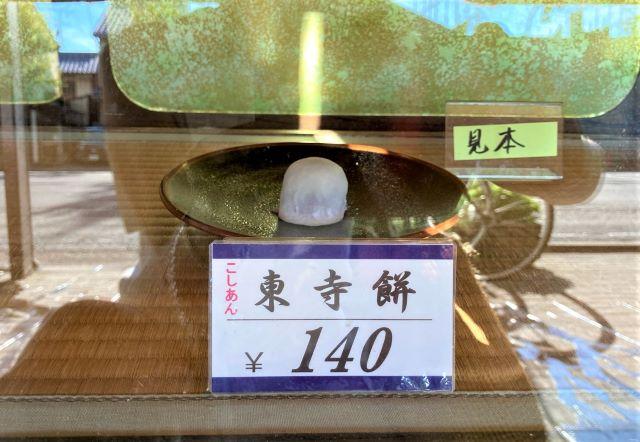 【星野リゾート OMO3京都東寺 宿泊ルポ|後編】世界遺産・東寺をディープに体感できる旅 画像13