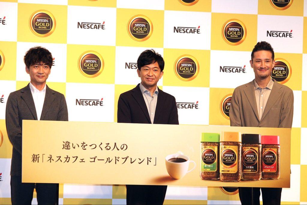 TOKIO、ネスカフェからのCMオファーに驚き 国分「ドッキリだと思い、マネジャーに確認した」 画像1