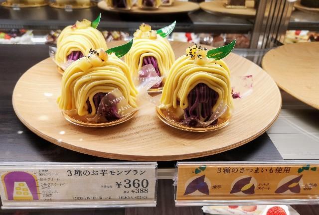 【シャトレーゼ】モンブラン、ロールケーキ、スイートポテト・・・「芋栗フェア」で充実の秋スイーツを実食! 画像3