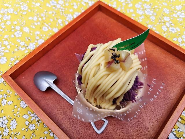 【シャトレーゼ】モンブラン、ロールケーキ、スイートポテト・・・「芋栗フェア」で充実の秋スイーツを実食! 画像5