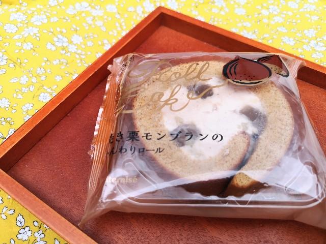 【シャトレーゼ】モンブラン、ロールケーキ、スイートポテト・・・「芋栗フェア」で充実の秋スイーツを実食! 画像10