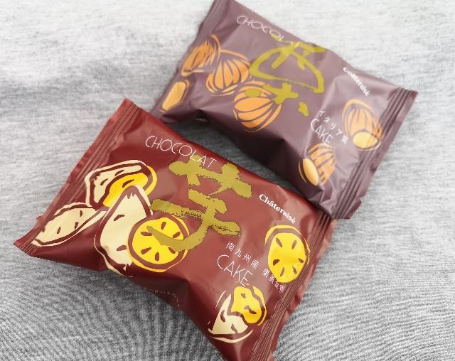【シャトレーゼ】モンブラン、ロールケーキ、スイートポテト・・・「芋栗フェア」で充実の秋スイーツを実食! 画像13