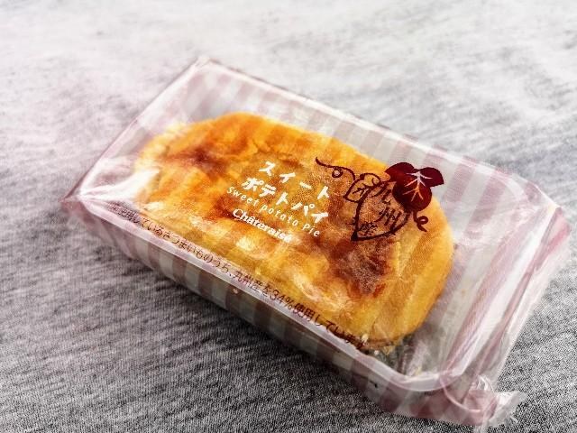 【シャトレーゼ】モンブラン、ロールケーキ、スイートポテト・・・「芋栗フェア」で充実の秋スイーツを実食! 画像16