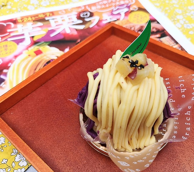 【シャトレーゼ】モンブラン、ロールケーキ、スイートポテト・・・「芋栗フェア」で充実の秋スイーツを実食! 画像19