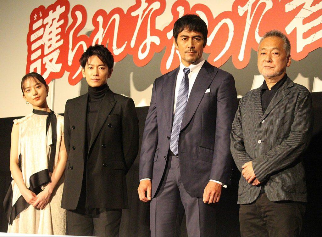 佐藤健、阿部寛とのLINE交換に歓喜 「阿部さん、ぴえんを使われるんですね」 画像1
