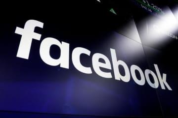 FB、独禁訴訟の棄却要請 米FTCの再提訴で 画像1