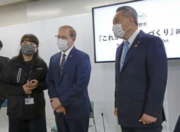 トヨタ、実験都市で地域に貢献 住民に説明会 画像1