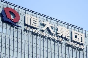 恒大株、3日連続取引停止 中国不動産業界の不安増 画像1