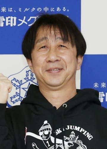 原田雅彦氏、北京五輪総監督へ 長野でジャンプ金、JOC調整 画像1