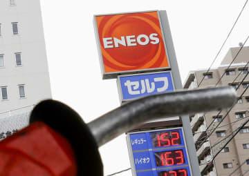 エネオス、再エネ大手の買収検討 石油依存からの脱却図る 画像1