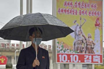 経済5カ年計画を推進、北朝鮮 党機関紙「重大決断」に言及 画像1