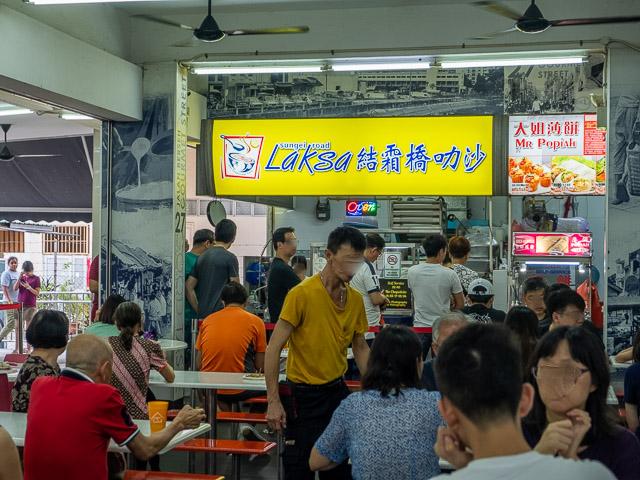 【成城石井エスニック惣菜レビュー】「シンガポール風ラクサ」はスープの旨さが本格的! 画像11