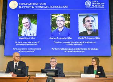 ノーベル経済学賞に米大学3教授 カード氏ら、最低賃金の研究 画像1
