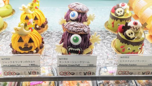 「怖かわ」モンスターのケーキが大集合!金曜限定スイーツブッフェを体験【シェラトン・グランデ・トーキョーベイ・ホテル】 画像4