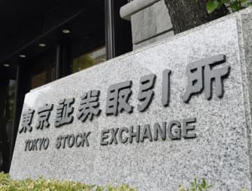 東証、午前終値2万8425円 米ハイテク株上昇を好感 画像1
