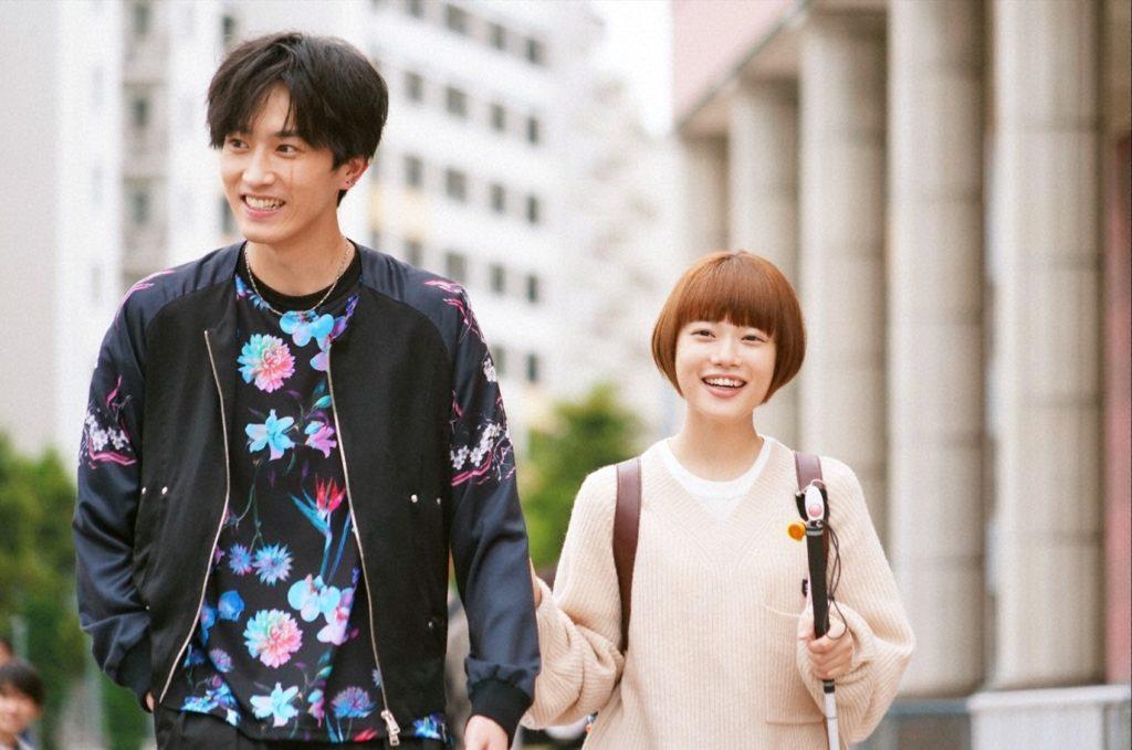 """「恋です!」""""ユキコ""""杉咲花と""""森生""""杉野遥亮の映画デートに反響 「キュンキュンした」「2人はそのうち手をつないで歩くのかな」 画像1"""