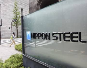 日本製鉄、特許侵害とトヨタ提訴 中国の宝山鋼鉄も 画像1