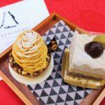 【シャトレーゼ】YATSUDOKI秋限定!栗とかぼちゃのケーキ実食レポ 画像1