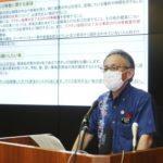沖縄、11月に時短要請解除 感染者多く前倒し見送り 画像1